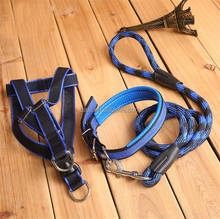 China manufacturer buckle Adjustable Nylon Dog Leash Braided With Harness