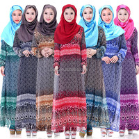 11616 New Kaftan Jilbab Islamic Abaya Muslim Splice Long Sleeve dress
