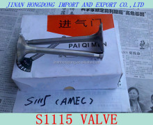 In/Ex Valve machinery parts and diesel engine spare parts