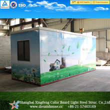 China prefab container house/small design container house/flat pack container house cabin