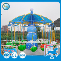 New arrival attractions!Kids amusement swing equipment park rides Fruit Flying Chair for sale