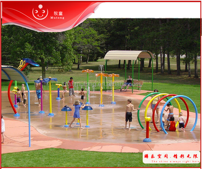 residential water play splash pad equipment for spray park