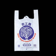 plastic grocery carrier bag