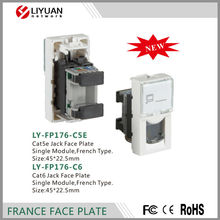 LY-FP176-C5E French type faceplate Cat5e Jack Face Plate