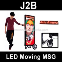 J2B-223 New media double faces illuminated billboard advertising prices with rechargeable battery