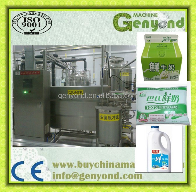 Complete line for full-automatic pasteurize milk production line plant equipment