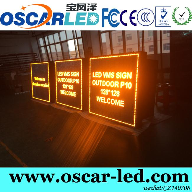 high fresh wifi wireless digital scrolling led sign for advertising