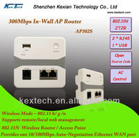 9years Factory 300Mbps wifi hotel Access point In wall plug POE AP homeplug wifi 802.11n mini access point
