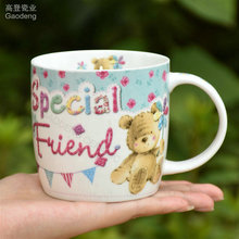 2018 teddy bear ceramic gift mug for thanksgiving day and birthday day