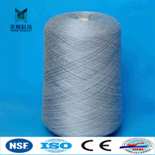 High quality PP Yarn Production enterprise