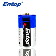 Hot Selling 1.5V Dry Cell Zinc Carbon R20P Dry Battery