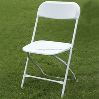 White Plastic Folding Chair For Outdoor