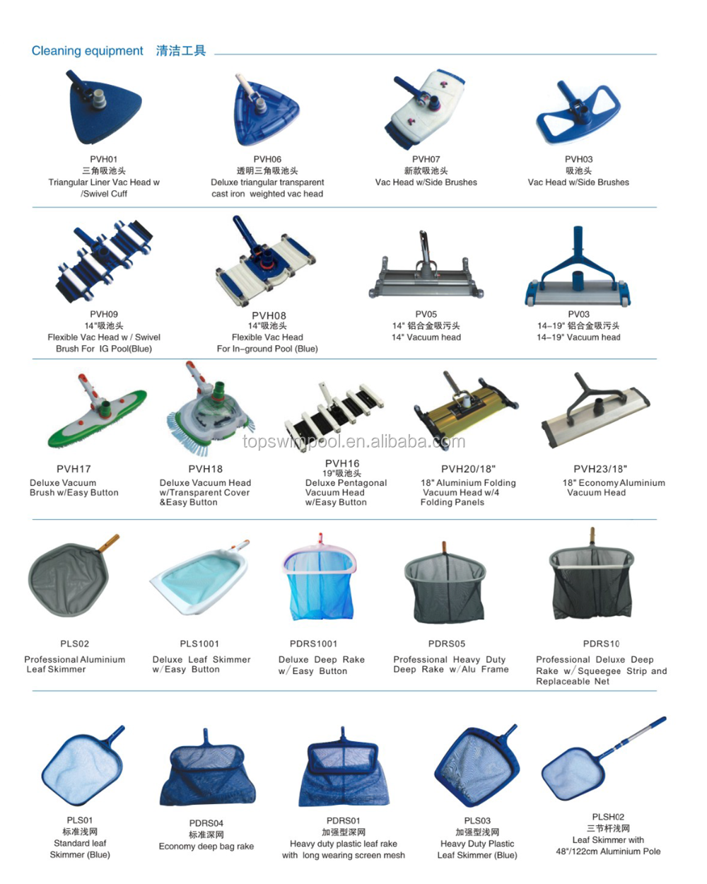 Pikes Swimming Pool Cleaning Equipments Durable Swimming Pool Leaf Skimmer Buy Aquarium Filter