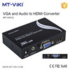 /product-detail/mt-viki-3d-vga-hdmi-converter-with-scaler-1080p-vga-to-hdmi-converter-support-cec-mt-vh312-60256511405.html