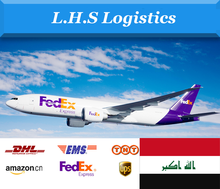 Cheapest DHL/TNT/UPS/FEDEX/EMS/ARAMEX express shipping from China to Iraq