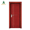 Solid wooden door price bangladesh kerala door designs new popular design timber door