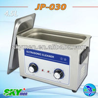 Skymen utensil washer 4.5l JP-030, supersonic washer, utensil cleaner