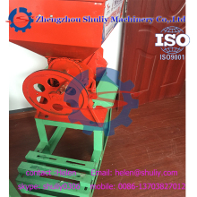 Big capacity coffee bean sheller/ dehuller/ husker/ shelling/ dehulling machine waht'spp 0086 13703827012