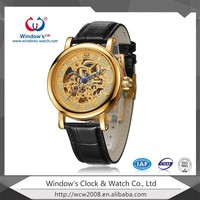 Hot sell military watch new design with high quality