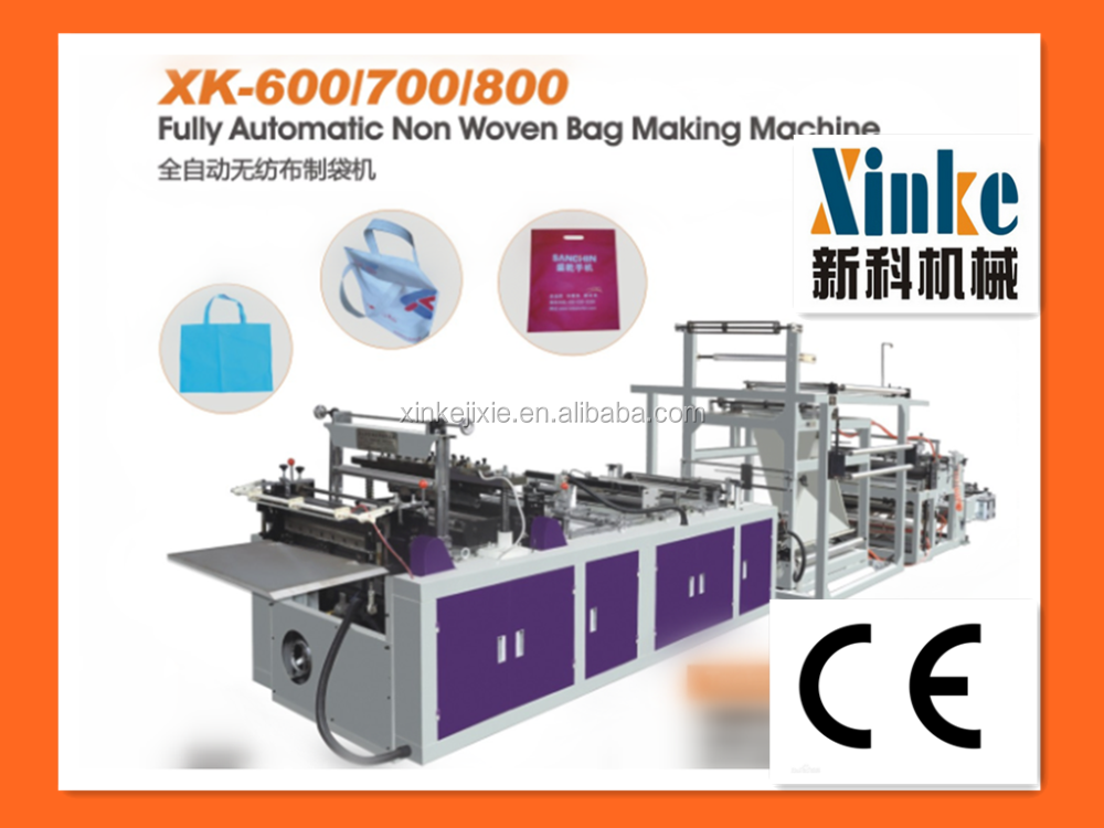 High Speed Non-Woven Flat Bag Making Machine