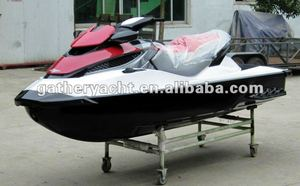 New personal watercraft 1500CC