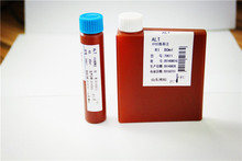 clinical chemistry reagent kits for Roche Hitachi 911/912/917/902