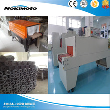 Box carton shrink packaging machine Low Price production line