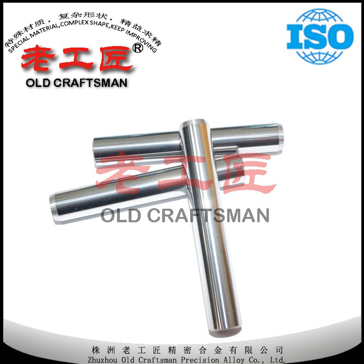 Old Craftsman Branded tungsten carbide solid round rods
