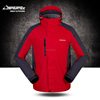 2014 Adult size waterproof xxxxl men plus size clothing mountanismo escalade ropa cross-country skiing jacket