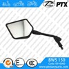 MOTORCYCLE BODY PART WANGYE BYS SQUARE REAR MIRROR