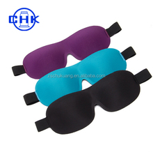 Light-proof 3D Sleep Mask Memory Foam Padded with Earplugs Aid Blindfold Soft Silk cover Eyemask