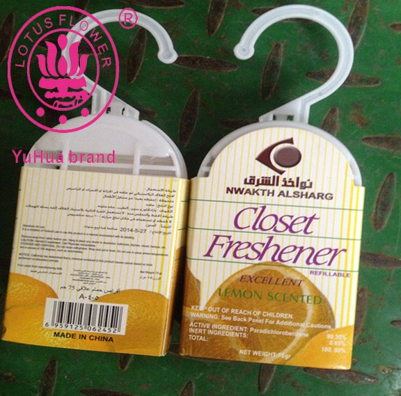 NEW Style Hanging Household Naphthalene Air Freshener