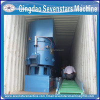 Plastic Agglomerate Machine for Plastic Film