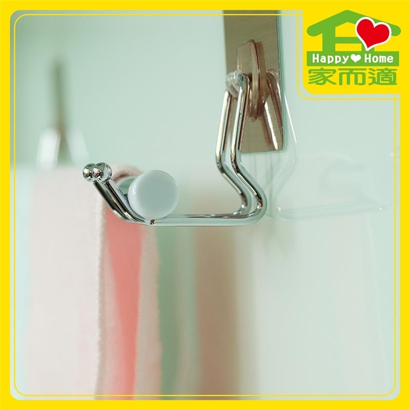 Self adhesive Made in Taiwan wholesale type strong towel bar