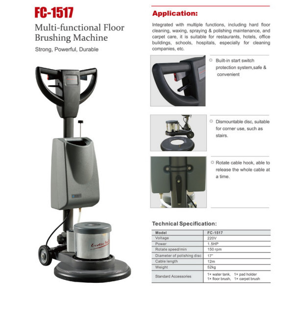 FC-1517 Multi-function Floor Brushing and Carpet Cleaning Machine