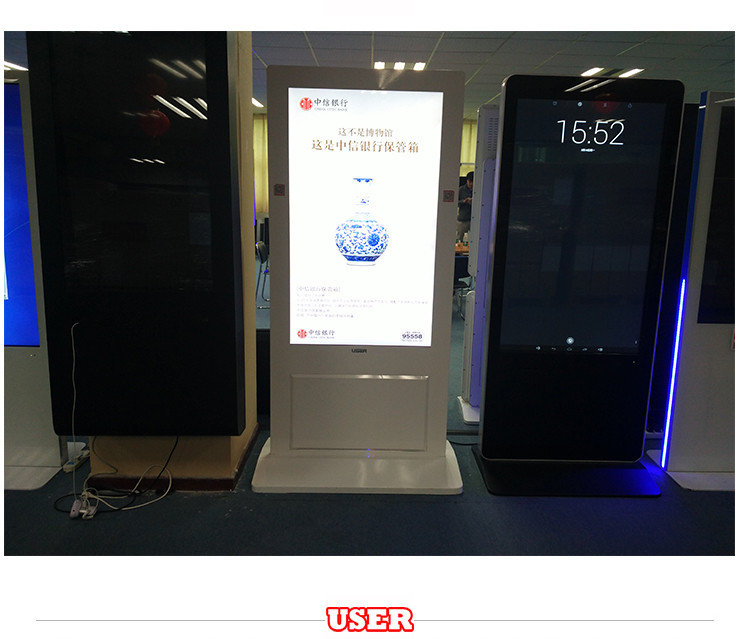 Slim supermarket tft type 3g advertising media display with memory card