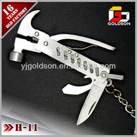gift promotion 420stainless steel mini claw hammer with keyring
