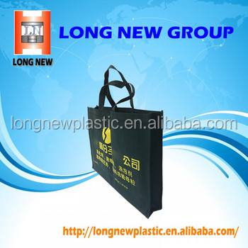 Non woven shoulder bag alibaba china