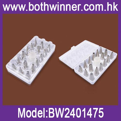 Professional piping nozzle set ,h0tVB piping nozzle for sale