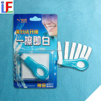 patent products sponge teeth cosmetic crest whitestrips