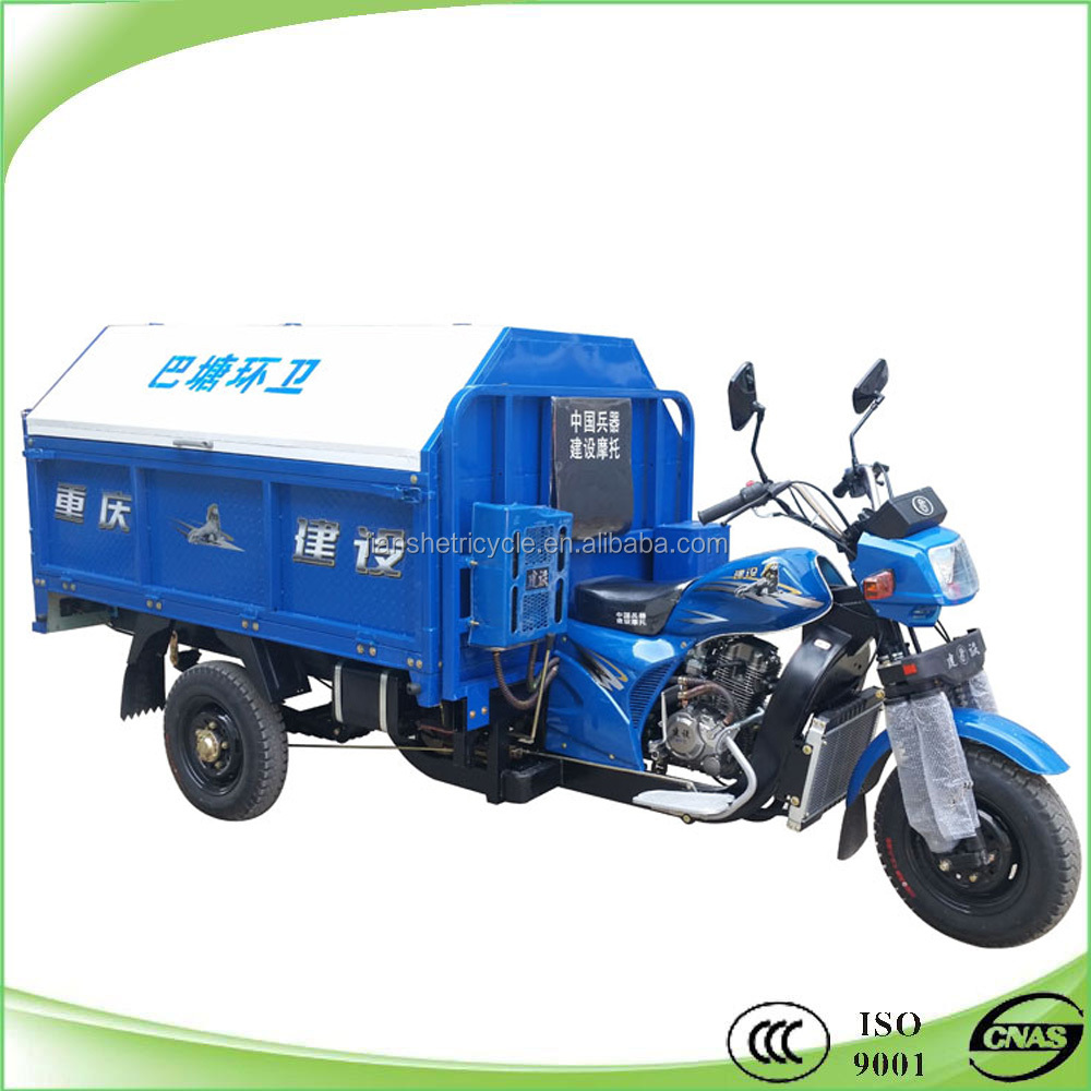New hot selling dump garbage clean tricycle for sale