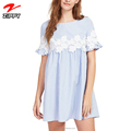 Women's Striped Floral Lace Ruffle Short Sleeve Babydoll A Line Dress Latest Casual Dress Designs