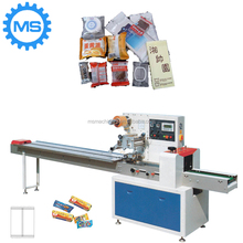 Plastic Film Horizontal Flow Packaging Machine/Laundry Mini Toilet Bar Soap Wrapping Machine