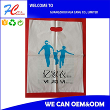 PE Plastic film biodegradable t shirt bag in guangzhou china with cheap price