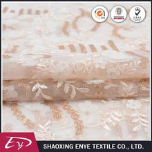 Wholesale oem new knitted 3d flower lace embroidered fabric