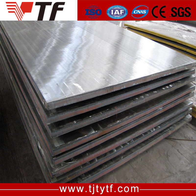 Iron/Alloy Steel Plate/Coil/Strip/Sheet SS400,Q235,Q345, hot rolled steel sheet coil