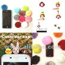 earphone ear cap