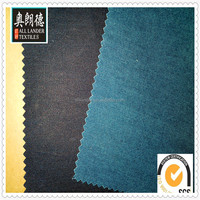 bags,trousers,shoes ,garment use stretch 100% cotton denim fabric
