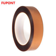 Heat Resistant Polyimide PI Tape for Lithium Battery or PCB