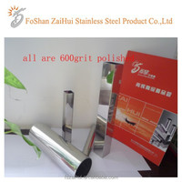 mirror polish rectangular steel pipe